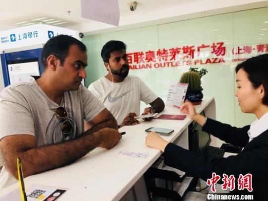 进博会带动最新平台博彩官网离境退税业务同期上涨近五成