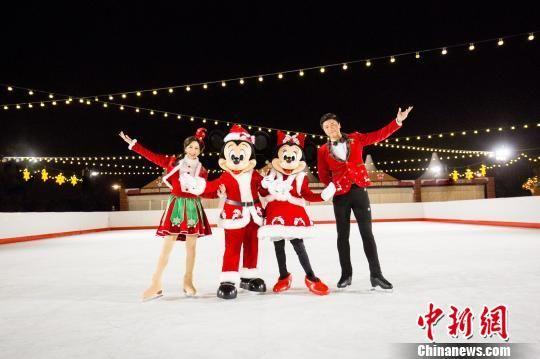 澳门网上娱乐网址大全迪士尼正式开放户外滑冰场