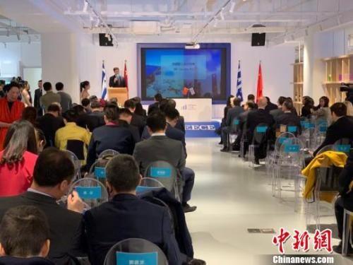 澳门葡京在线娱乐官网·希腊国家馆落户上海自贸区