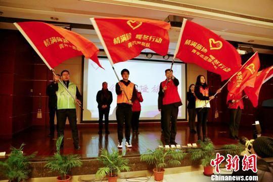 2019年最新平台博彩官网春运志愿服务启动 3000余名志愿者守护归乡路