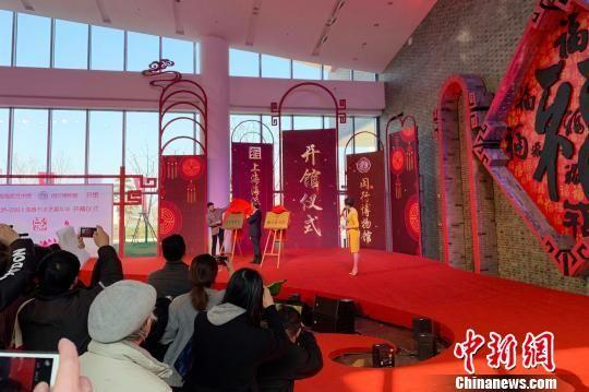 最新平台博彩官网海派艺术馆正式开馆
