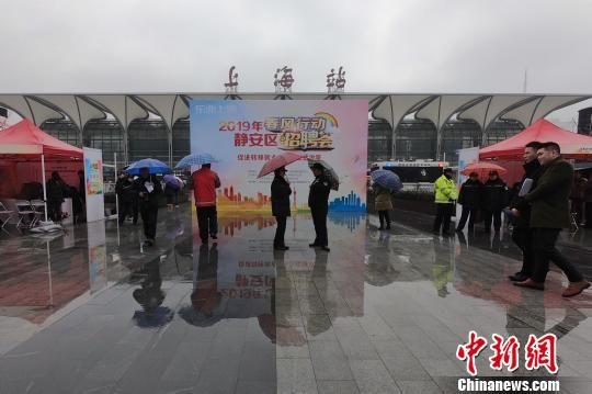 """元宵后最新平台博彩官网首场""""春风行动招聘会""""在火车站举行"""