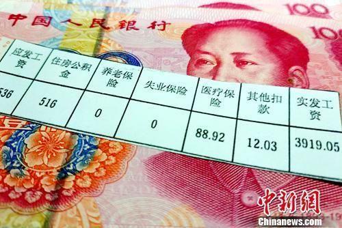 """上海""""最低月薪""""11年间上调1520元"""