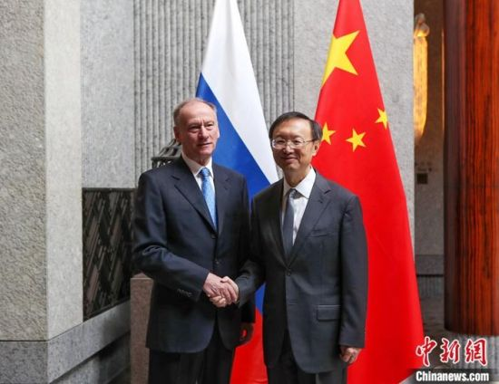 中俄举行第十五轮战略安全磋商 杨洁篪同帕特鲁舍夫共同主持
