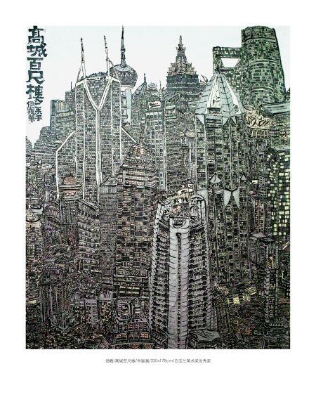 重庆时时彩开奖号码:第九届上海美术大展暨第五届白玉兰美术奖在沪颁出