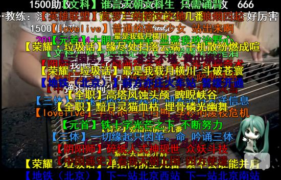"""幸运飞艇官网客户端:《国家宝藏》一夜爆红___文化类节目借B站""""东风""""成新趋势"""