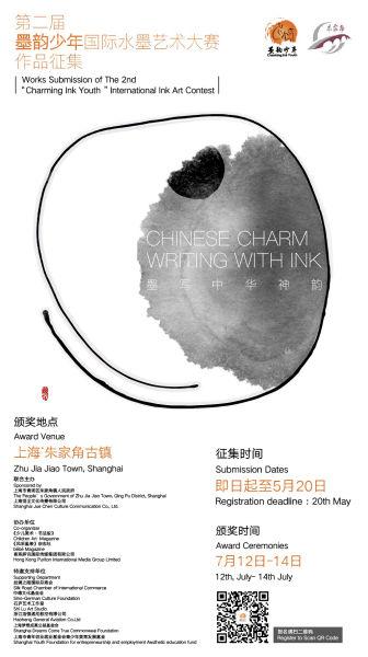 北京赛车开奖视频app:千位少年即将齐聚古镇绘千米长卷讲述中华墨韵