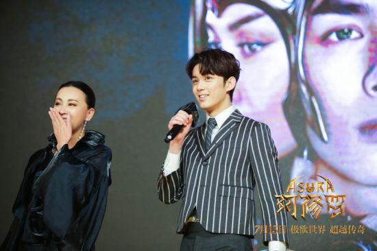 皇家88彩票登入:电影《阿修罗》在上海举行发布会_众主创人员携手出席