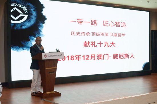pk北京赛车软件计划:2018澳门・人类非物质文化遗产暨古代艺术国际博览会呈现三大看点