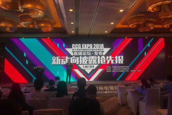 北京赛车开奖直播网:多项动漫产业数据报告在沪联合发布
