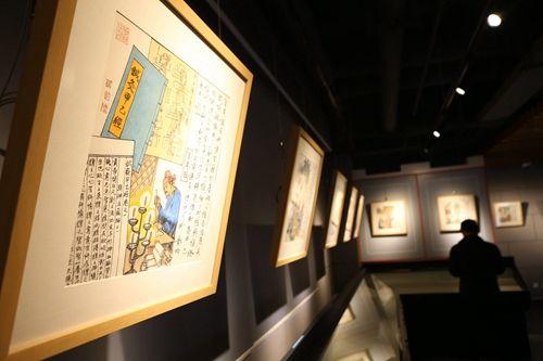 非遗传人用连环画带人们系统了解中华文化瑰宝―
