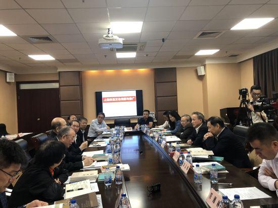 专家学者聚首研讨会致力推广传播上海史志文化