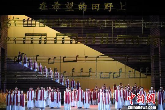 歌剧《在希望的田野上》亮相上海第十二届中国艺术节
