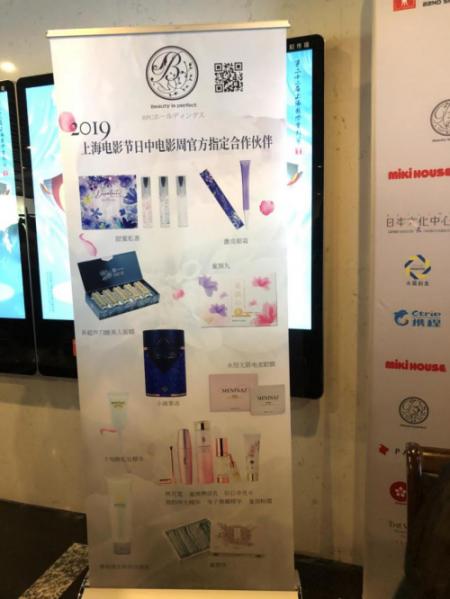 Bpc攜手第二十二屆上海國際電影節用匠心造就藝術之美