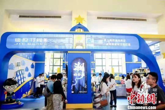 """中国中小微实体书店崛起 颜值与价值带来""""诗和远方"""""""