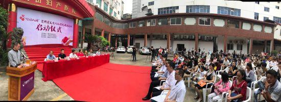 金沙国际全球华人首选:莆田贫困先心病患儿月底将在上海接受免费救治