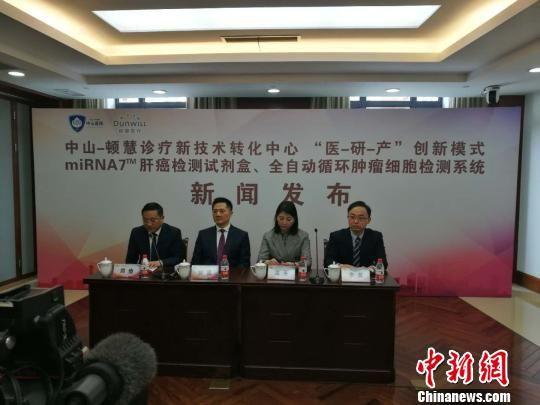 彩票客户端:中国专家实现肝癌早诊早治、预测复发转移技术突破