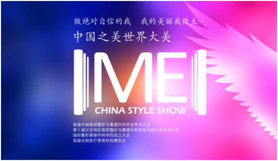 手机看开码结果:首届全国医疗(光电)美容机构博览会将举行___引发上海美丽风暴