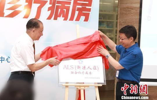 三地开奖结果今天:上海医疗机构探索成立ALS(渐冻人症)联合诊疗病房
