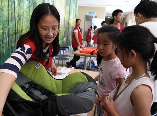 """北京快乐8预测网站:全球儿童安全组织(中国)等设立""""儿童无伤害日""""_倡议安全假期"""