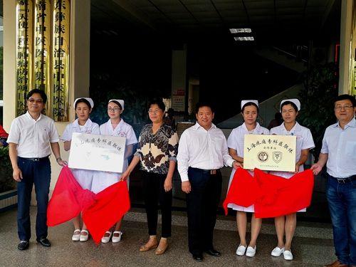 北京快乐8稳赚选一技巧:医联体精准帮扶滇西南山区_百姓的需求就是我们的目标