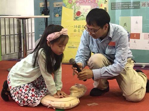 中国国际应急医疗队(上海)携新书亮相上海书展