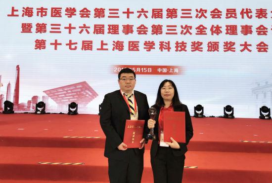 龙华医院梁倩倩研究员领衔项目荣获2018年度上海医学科技奖一等奖