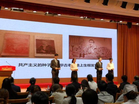 上海卫生健康行业举行五四表彰暨纪念五四运动100周年活动