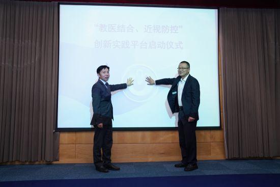 上海最大限度动员各界力量加强青少年近视防控