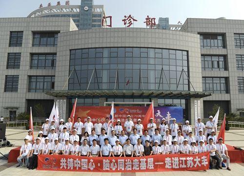 上海專家走進江蘇大豐  帶去優質醫療資源和規范診療理念