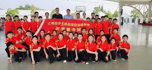 2019年上海市中小学暑期武术夏令营在上海中医药大学圆满结营