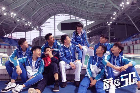 电子游戏网址大全:李昕哲亮相《蔚蓝50米》上海发布会__10月17日将腾讯视频首播
