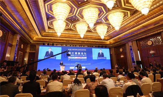 2016亚太知识竞争力指数发布 港台紧随京沪