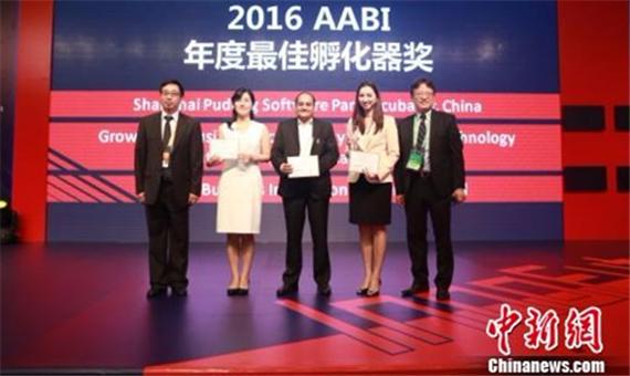 """""""创业在上海""""大赛颁奖礼举行 中国现有逾2万科创导师"""