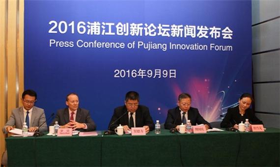 论坛于9月9日在京召开新闻发布会
