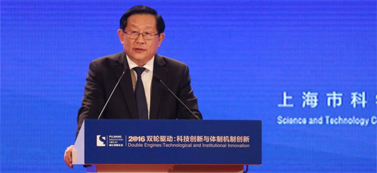 中国已具备创新发展加速基础
